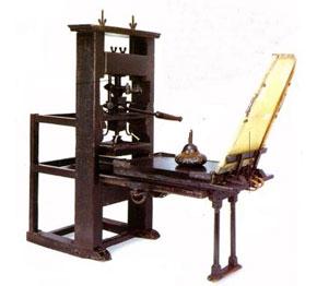 historia de la primera imprenta: